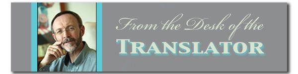 desk-of-translator-banner