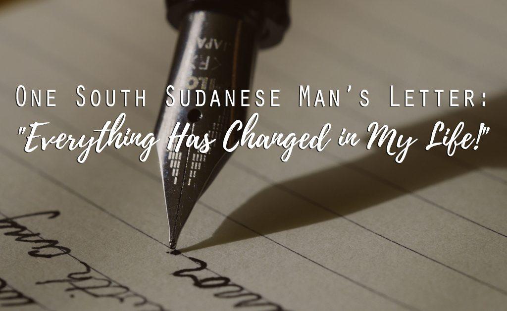 South Sudan, Jahim Buli