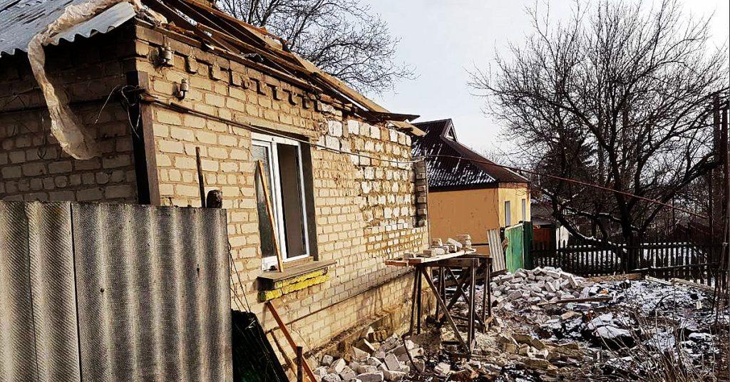 Ukraine, Adi Ban