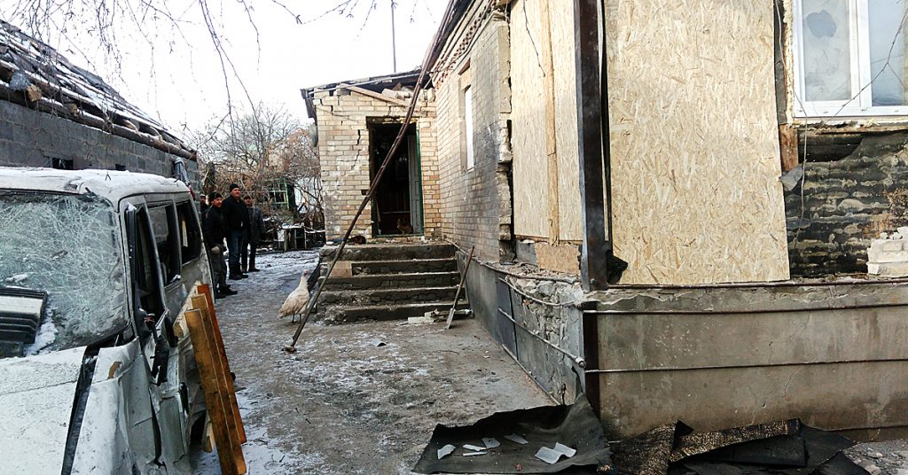 Ukraine, Ban