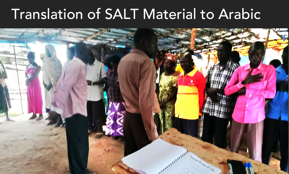 donate, translation of salt material to arabic, south sudan