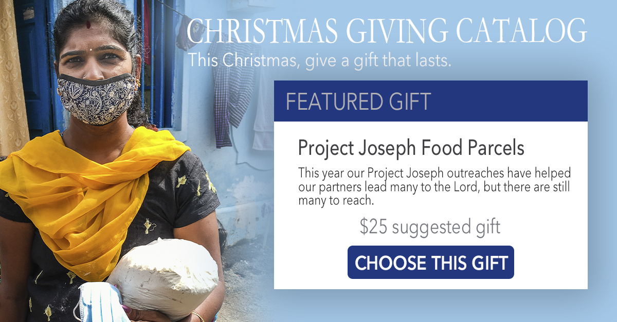 2020 Christmas Catalog, Project Joseph